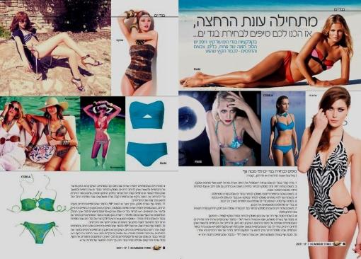 אני פרידמן,קוברה,ביקיני,בגד ים,טיפים לבגדי ים,annie friedman,swimwear,beachwear,תדמית,סטיילינג,אופנה,קיץ 2011