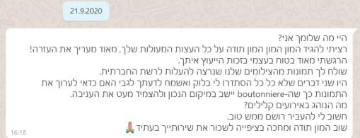 כפיר כהן